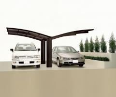 XIMAX Portoforte kocsibeálló - Y alakzat dupla kocsibeálló